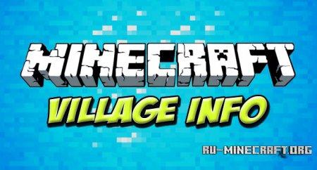 Скачать Village Info для minecraft 1.6.4