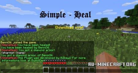 Скачать SimpleHeal v1.3.2 для minecraft 1.6.4