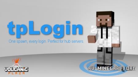 Скачать tpLogin v1.4 для minecraft 1.6.4