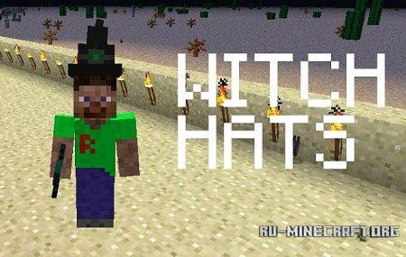 Скачать Witch hats для Minecraft 1.6.4