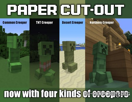 ������� Paper Cut-Out ��� Minecraft 1.6