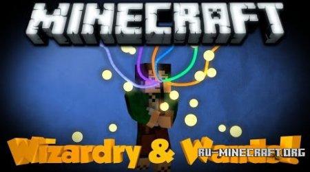 Скачать Wonderful Wands Mod для Minecraft 1.7.2