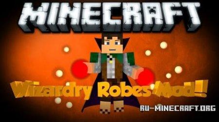 Скачать Wizarding Robes Mod для Minecraft 1.7.2