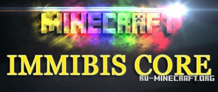 Скачать Immibis Core для minecraft 1.6.4