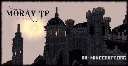 Скачать Moray [32x] для Minecraft 1.7.2