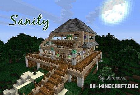Скачать Alvoria's Sanity для Minecraft 1.7.2