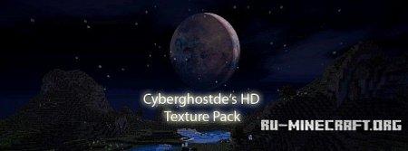 Скачать текстур пак Cyberghostde's HD для Minecraft 1.7.2