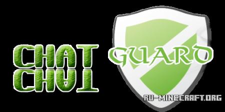 Скачать ChatGuard v5.9 для minecraft 1.7.2