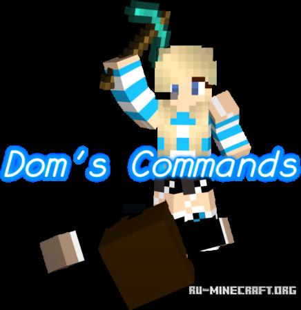 Скачать DomsCommands v1.08 для minecraft 1.7.2