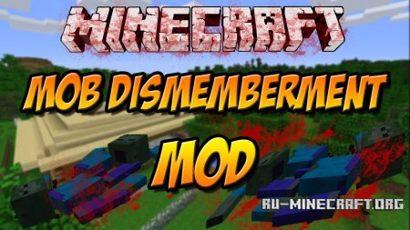 ������� Mob Dismemberment ��� Minecraft 1.6.4