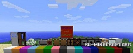 Скачать MTA Resource для Minecraft 1.7.2