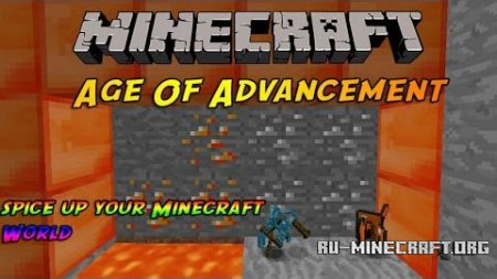 Скачать Age Of Advancement для Minecraft 1.6.4