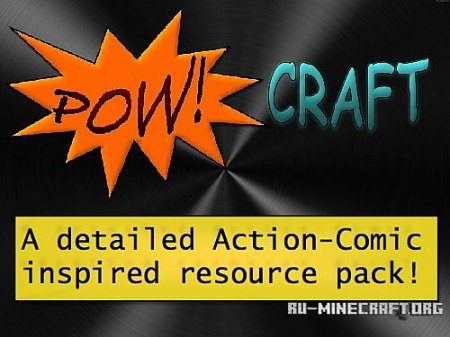 Скачать POW!(32x) для Minecraft 1.7.2