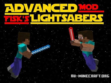 Скачать Advanced Lightsabers для Minecraft 1.6.4