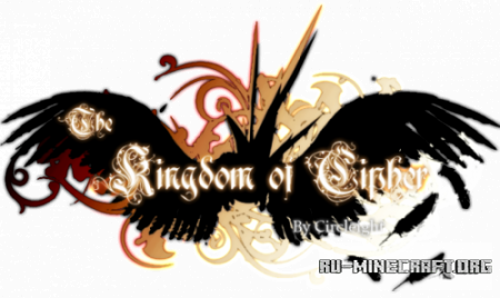 ������� ����� The Kingdom of Cipher ��� Minecraft