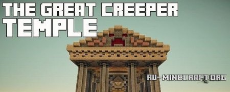 ������� ����� The Great Creeper Temple ��� Minecraft