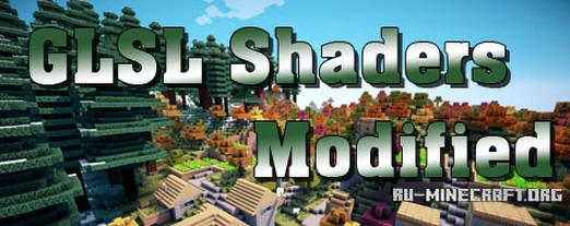 Скачать GLSL Shaders для Minecraft 1.7.5