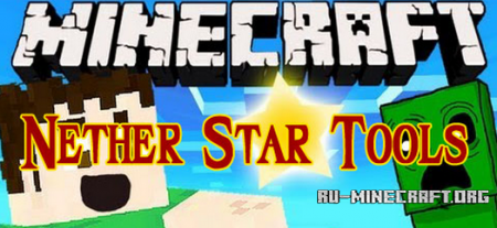 ������� Nether Star Tools ��� minecraft 1.7.2