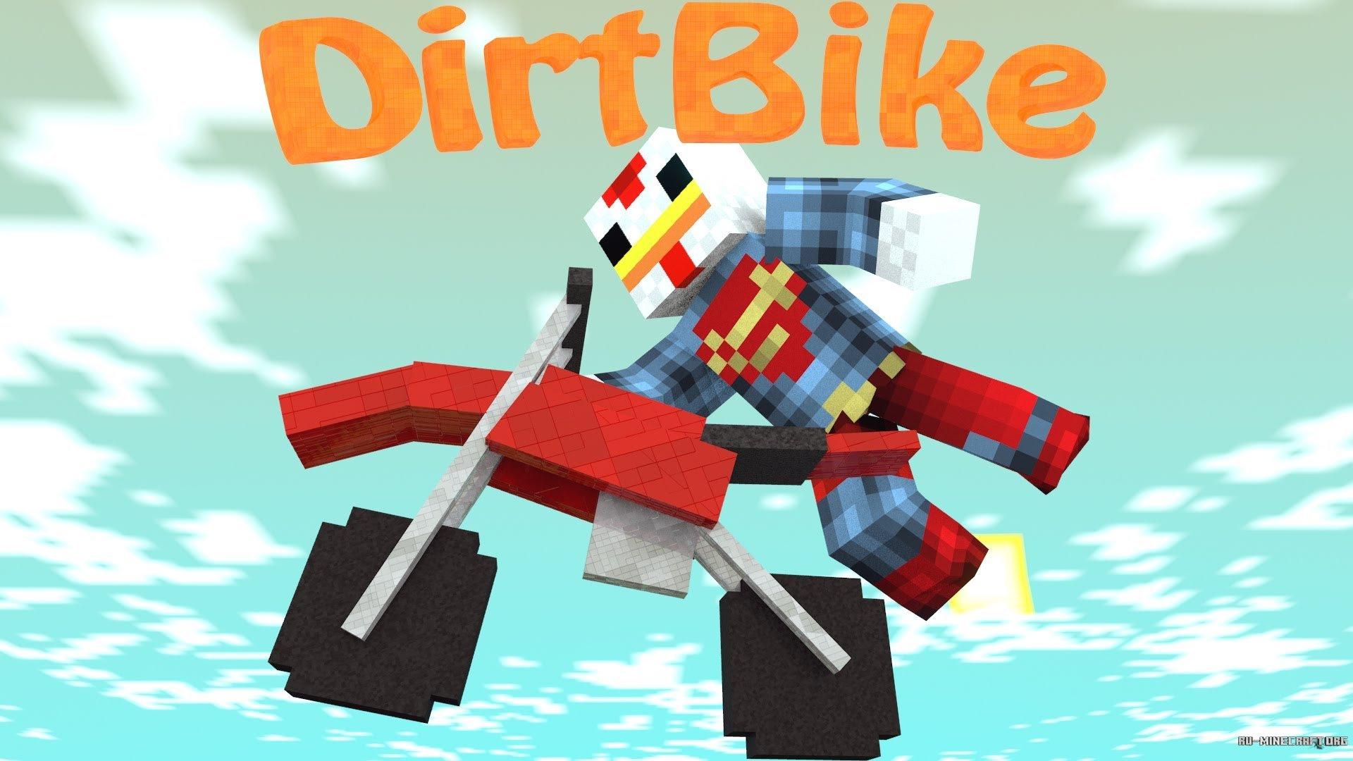 мод dirtbike для майнкрафт версии 1 7 10 #8