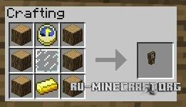 Скачать Pendulum Clock для Minecraft 1.5.1