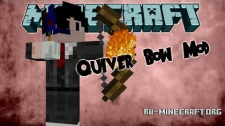 ������� QuiverBow ��� Minecraft 1.7.2