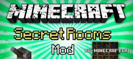 ������� Secret Rooms ��� Minecraft 1.6.4