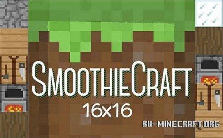 Скачать SmoothieCraft [16x] для minecraft 1.7.2