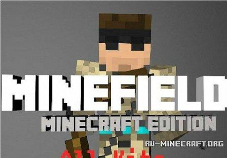 Скачать Minefield [16x] для minecraft 1.7.4