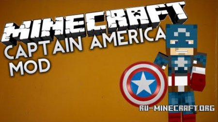 ������� Captain America ��� Minecraft 1.7.2