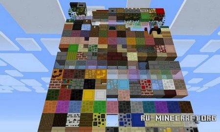 Скачать Plutonium [16x] для minecraft 1.7.4