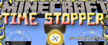 ������� Time Stopper ��� Minecraft 1.6.2