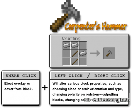 Скачать Carpenter's Blocks Mod для minecraft 1.6.4