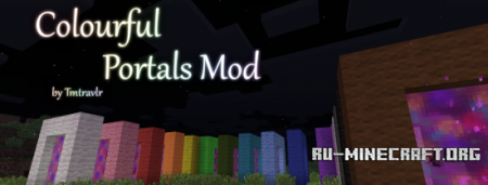 ������� Colourful Portals Mod ��� Minecraft 1.6.2