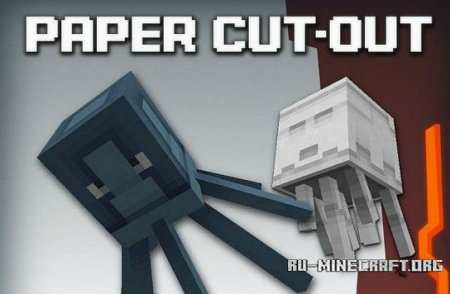 ������� Paper Cut-out [16x] ��� minecraft 1.7.5
