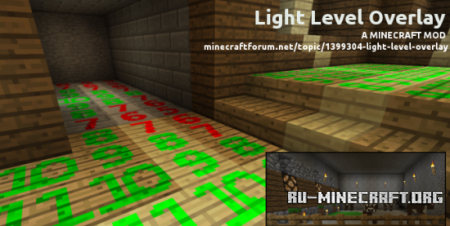 Скачать Light Level Overlay для Minecraft 1.6.2