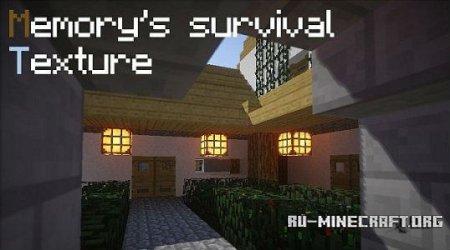 Скачать Memory Survival [16x] для minecraft 1.7.5