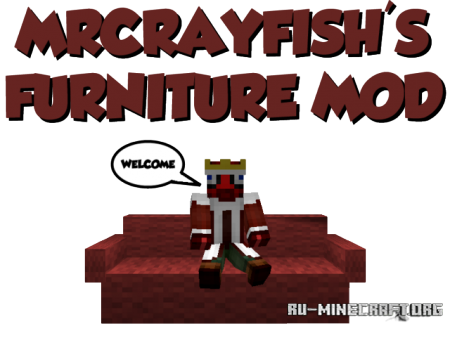 Скачать Furniture Mod для minecraft 1.6.4