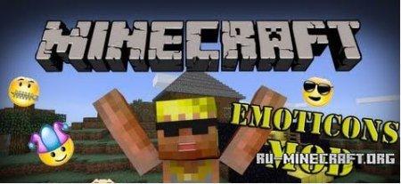 Скачать Emoticons для Minecraft 1.6.1