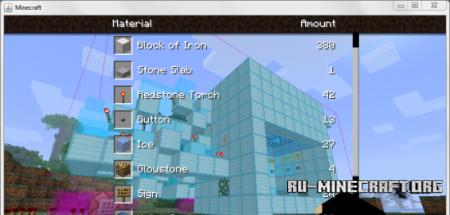 Скачать Schematica для Minecraft 1.7.5