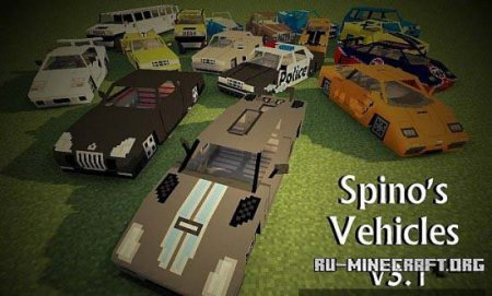 Скачать Spino's Vehicles для Minecraft 1.6.2