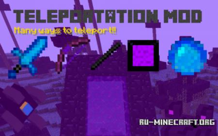 Скачать Teleportation для Minecraft 1.7.5