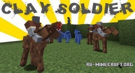 Скачать Clay Soldiers Mod для Minecraft 1.5.1