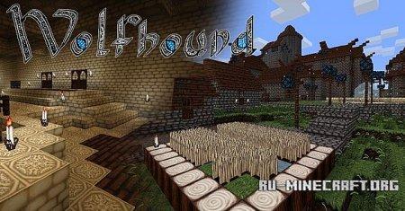 Скачать Wolfhound для Minecraft 1.7.5