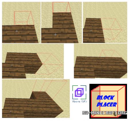 Скачать BlockPlacer для minecraft 1.7.2