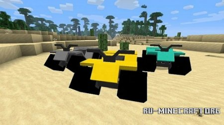 Скачать All terrain Vehicle для minecraft 1.7.2