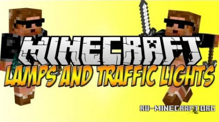 ������� Lamps And Traffic Lights ��� minecraft 1.6.4