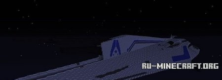 Скачать карту  Systems Alliance Cruiser  для Minecraft