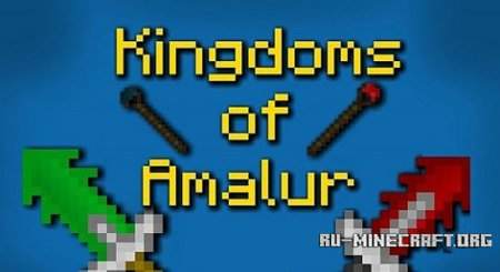 Скачать Kingdoms of Amalur для minecraft 1.5.2