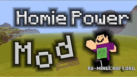 ������� Homie Power ��� minecraft 1.7.2