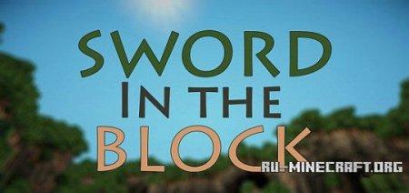 Скачать Sword In The Block [32x] для minecraft 1.7.5